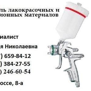 ХС717 ;  Эмаль химстойкая ХС-717; Краска*ХС717*