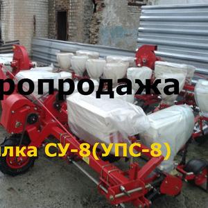 Продам сеялки СУПН. Новая модель сеялка СУ -8 (СУПН).