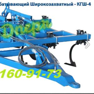 Полевой Культиватор КГШ-4,  КГШ-8.4