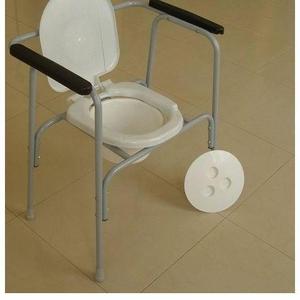 Туалетные стулья для инвалидов,  пожилых людей.