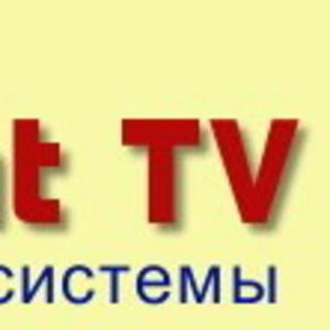 Спутниковое телевидение,  спутниковые антенны