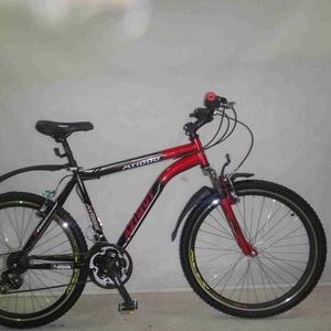 Продаются горные велосипеды Azimut MT 1000 G.