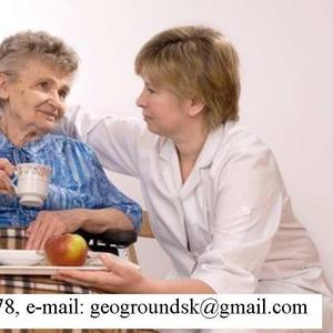 Требуются сиделки для ухода за пожилыми людьми