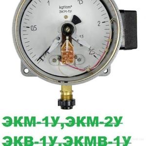 Продается электроконтактный манометр (ЭКМ),  Сумы