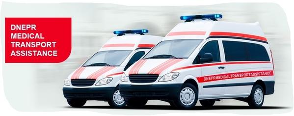 ДнепрМедикал - транспортировать больного из Сум в Ровно,  в Полтаву